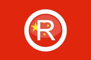 Caratteristiche del marchio: i consigli degli esperti